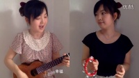 Ukulele 弹唱 ひまわりの約束 (向日葵的约定) 哆啦A梦 《Stand by Me》主题曲 Cover by Jasmyn.T