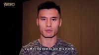 """ONEFC""""凯旋之战""""新加坡站赞助商凯时娱乐专访阿拉腾黑力:以做好的状态去战斗!"""