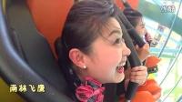 东航空姐介绍万达主题乐园娱乐设备