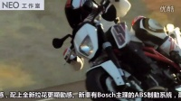 KTM 690 Duke海外中文试驾评测