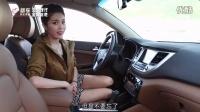 新车完全手册:全新途胜内饰布局