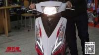 2015款建设雅马哈RS100摩托车到店实拍_摩托威