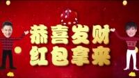 刘德华×李宇春《澳门风云3》宣传曲《恭喜发财2016》MV大首播