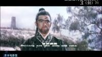 五部台湾最佳武侠片 113