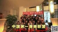 视频: 棒女郎官方卫视招商广告