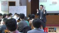 江苏有线江阴分公司正能量卓越领导力培训