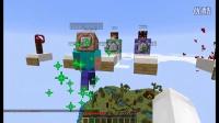 【时空小涵】★我的世界 Minecraft☆时空小涵和皮卡的1.9双人欢乐小游戏 挖掘极限挑战