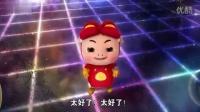 猪猪侠 第51集