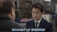 [韩剧]五个孩子14