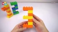 [三分钟玩乐高]教学视频10:乐高得宝大颗粒积木创意拼砌组装:数字1~5
