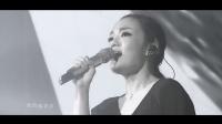 徐佳莹《身骑白马》 日全蚀演唱会Live版MV大首播