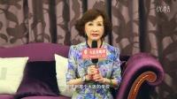 【对话郑明明董事长】国际蒙妮坦50周年庆典系列活动一