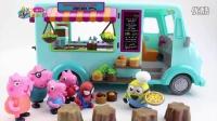 儿童早教欢乐谷 2016 参加小黄人的美食派对 54
