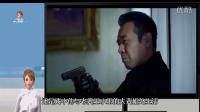 《追击者》1-32集结局剧情  朱雨辰 李小冉