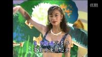 12大美女海底城泳装歌唱秀(方诗婷/曾心梅幕后代唱) - 18.男儿的心情(台湾友信原版DVD转录 超清版)