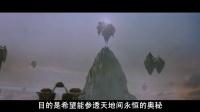二十年代的中国魔幻片能把《封神》秒成渣 71