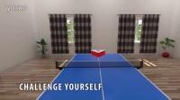 乒乓球VR游戏Paddle Up