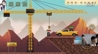 建设城市2第7期:皮卡和吊塔★工程车模拟游戏