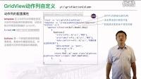 新版魏曦教你学Yii2.0(5.2 后台功能完善之Comment部分 )