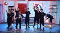 笑傲江湖第三季亚军 2.世界舞王-黄景行 胡宏俊 汪珅炅