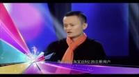马云最新励志演讲视频 曾经的万能,如今成了无能;有些人总拿过去看未来