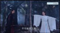 《青云志2》电视剧全集09集预告片