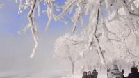 吉林市雾凇 震撼来袭
