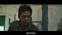 【风车·华语】韩寒《乘风破浪》定档预告《在雨中》MV大首播