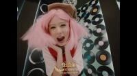 【风车·华语】大马新人女团AMOi AMOi高能新年歌《公鸡八宅》MV大首播