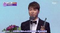 2016 MBC演艺大赏(上部) 超清全场中字