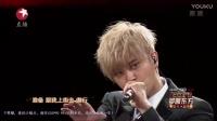 罗志祥-东方卫视2017跨年盛典-《DJ秀+爱投罗网+精舞门》
