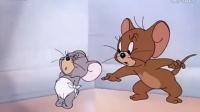 猫和老鼠打屁屁