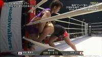 村田夏南子 vs 中井RIN