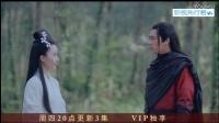《青云志2》电视剧全集15集预告片