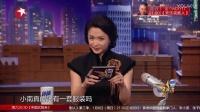 金星秀2017最新一期完整版:精彩片段《金星秀》背后的秘密 &妈妈咪呀2017&中国式相亲第1季