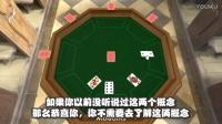 【PLAY杂碎汤】 第一期 桌游 棋牌 卡牌游戏