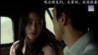 韩国电影-人间中毒-车里密爱