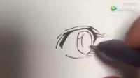 2分钟教你:如何画出不同角度的眼睛