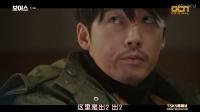 Voice 08[韩语中字]TSKS,张赫,李荷娜,艺声,白成铉,孙恩书