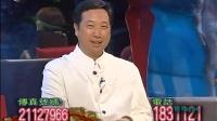2009-02-14 有线怪谈:【香港不思议手记】-阴魂夺舍(简信回师父真实事件)_嘉宾:簡信回師父