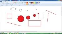 电脑自带画图软件-椭圆、矩形、直线、曲线工具的使用及正圆、正方形的画法