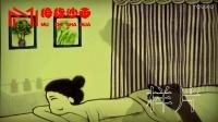 【美容行业沙画】华人医联整形美容医院宣传沙画