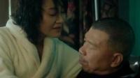 电影《老炮儿》冯小刚 许晴 激情视频片段