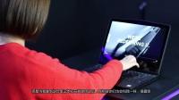 (变声版)2017款ALIENWARE外星人 13 R3 OLED笔记本电脑评测