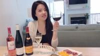适合女人的3款葡萄酒 颜值高 口感好 性价比感人 52