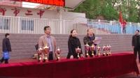 新乡市牧野区2017年中小学田径运动会隆重举行.mp4