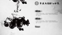 中国风PPT模板古典水墨风格古风PPT背景图片古香古色PPT素材商务简约中式欧式PPT工作总结