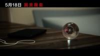 科幻悬疑片《圆圈》首曝预告 爱玛沃森演绎电影版黑镜 汤姆汉克斯化身科技大佬