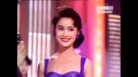 香港小姐佳丽选美~(八十年代经典)张曼玉,李嘉欣