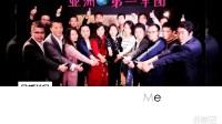 上海时光影集